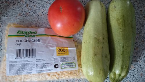Запеканка из кабачков, помидоров и сыра, ингредиенты