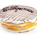 Торт бабушкин сметанный Бахетле