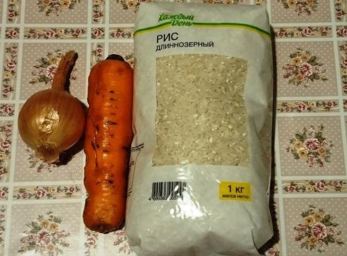 Рис с овощами рецепт с фото пошагово